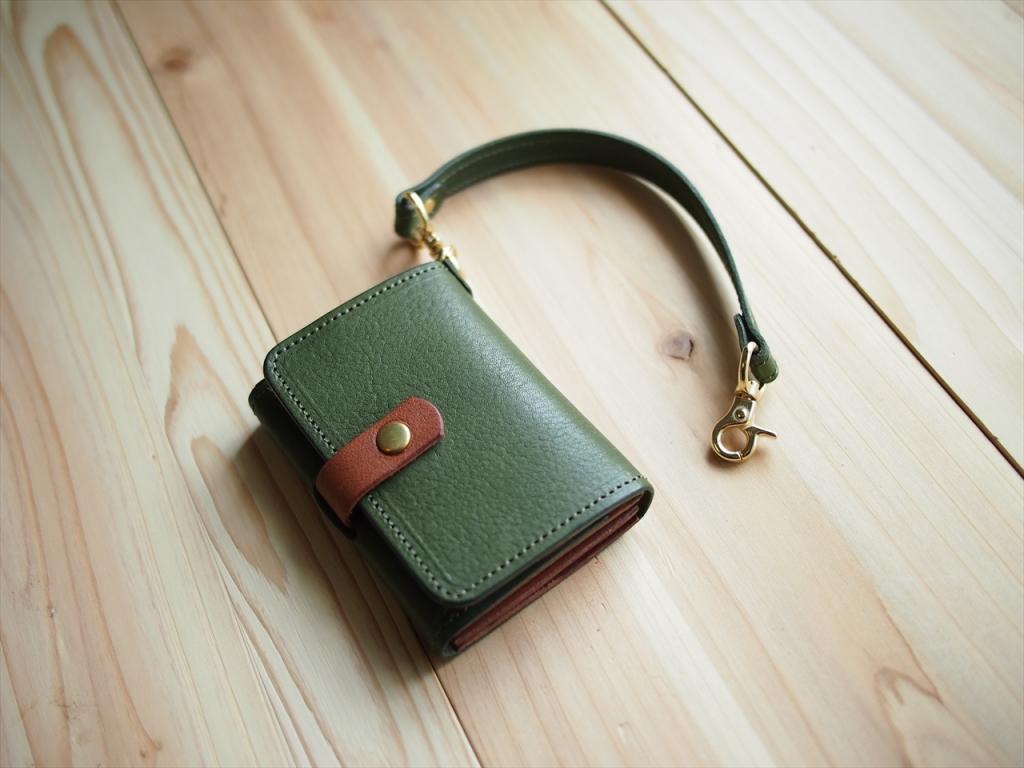 名刺入れサイズの小さな財布