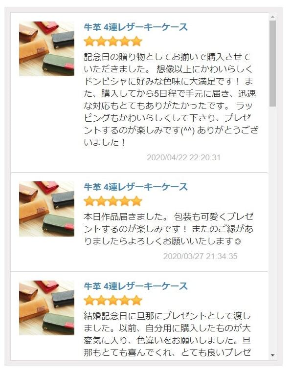 キーケース 革 シンプル レザー ギフト ハンドメイド bag.bus バッグ・バス 4連キーケース